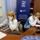 Возобновляется бесплатный проезд для медиков, волонтеров и сотрудников Роспотребнадзора в Нижегородской области