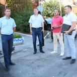 В Рязани отремонтировали три участка дорог около цирка