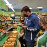 Мониторинговая группа проконтролировала цены на сезонные продукты в Мурманске