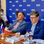 Повышение качества жизни людей с инвалидностью: в народную программу «Единой России» войдут новые меры поддержки