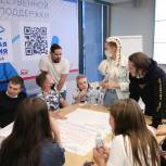 Молодогвардейцы Москвы обсудили политические кейсы
