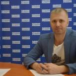 Депутат призвал коллег активнее доводить до жителей области информацию о начале приёма заявок на догазификацию
