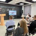 Иван Квитка: Молодое поколение заинтересовано в развитии родного города