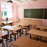 «Единая Россия» и Правительство вместе с регионами разработают программу капремонта школ на 2022-2026 годы