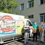 Единороссы помогли организовать доставку мороженого для московских врачей, работающих в «красной зоне»