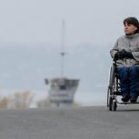 Повышение качества жизни людей с инвалидностью в Магаданской области