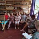 Татьяна Пономарева отчиталась перед избирателями о проделанной работе