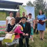 Село Аратское Катав-Ивановского района отметило свое 223-летие