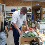 «Народный контроль» в Заводском районе проверил цены на овощи