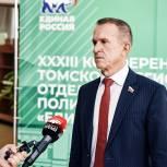 Жители региона могут подать свои предложения в «Народную программу» партии «Единая Россия»