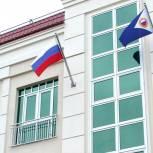 Фракция «Единой России» окружной Думы реализовала 53 законодательные инициативы в сфере социальной политики