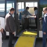 Доступность муниципального автотранспорта под контролем