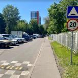 После вмешательства Петра Толстого  возле школы в Кузьминках установили дорожные столбики