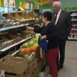 Павел Челпан: Наша задача – добиться заметного снижения цен на сезонные продукты