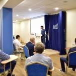 В Кузбассе прошел Региональный отчетный Форум «Единой России»