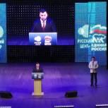 Глава ДНР заявил о желании вступить в «Единую Россию»