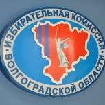 Владимир Плотников и Андрей Гимбатов направили в избирательную комиссию документы на регистрацию