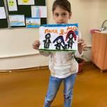 Совет сторонников «Единой России» провёл конкурс детских рисунков в День семьи, любви и верности