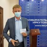 Антон Красноштанов подал документы для участия в выборах в Государственную Думу РФ
