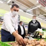 В Металлургическом районе провели мониторинг цен на продукты из «борщевого набора»