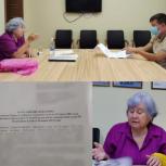 В общественной приемной оказали юридическую помощь инвалиду