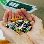 Жители и гости столицы Прикамья могут присоединиться к всероссийской акции «Неделя сбора батареек»