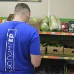В Тульской области сформирована рабочая группа по контролю за ценами на продукты «борщевого набора»