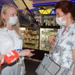 Добровольцы Единого волонтерского штаба Мурманской области  работают по запросам медиков