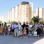 В Рязани подвели итоги конкурса «Счастье – это мы!»