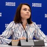 Юлия Оглоблина предложила запустить в России национальный проект «Развитие села»