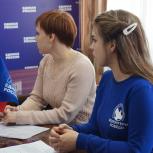 Работа волонтерских центров партии продолжается в новом формате