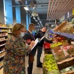 В Надыме провели мониторинг цен на сезонные овощи