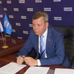 Сергей Абрамов рассказал о работе с обращениями  колымчан