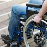В народную программу «Единой России» войдут новые меры поддержки людей с инвалидностью