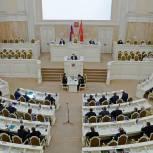 Депутаты фракции «Единой России» предложили учредить звание «Почетный ветеран Санкт-Петербурга»
