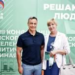 Владимир Самокиш: Наша общая задача - оптимальный баланс опыта и молодости
