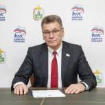 Сергей Коткин: Оценка Президентом итогов работы Госдумы седьмого созыва очень важна
