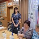 В Кыштыме Наталья Докучаева встретилась с ветеранами производства и рассказала о проделанной работе