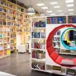 Четыре модельные библиотеки появятся в крае до конца года