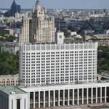 Правительство выделило 1 млрд рублей на оплату больничных по уходу за детьми до восьми лет