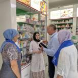 Цены на некоторые лекарства в аптеках Грозного снизились на 3-5%