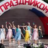 В Ступинском округе отпраздновали день села Хатунь