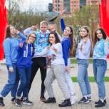 """""""ВОЛОНТЕРЫ ПОБЕДЫ»  набирают волонтеров для работы на юбилее города Калуги"""