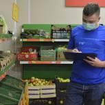 В Тульской области стартовал мониторинг цен на сезонные продукты