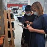 Единороссы провели мониторинг цен на продукты питания