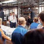 Орехово-Зуевские партийцы пообщались с коллективом фарфорового завода