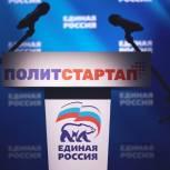 Победителей кадрового проекта «Единой России» наградили в Карелии