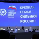 Демонстрация фильма «ОТЦЫfrovka» на Покровке, 47 всколыхнула дискуссию о том, что важнее всего в семье