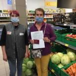 В Миассе «Народный контроль» проверил цены на «борщевой набор» в супермаркетах города