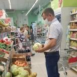 """«Единая Россия» в Чувашии проконтролирует цены на """"борщевой"""" набор"""
